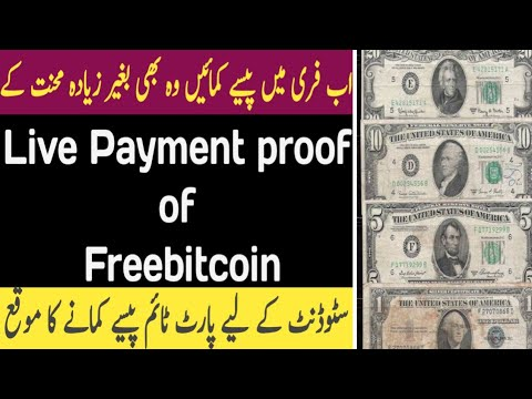 Bitcoin payment or investment